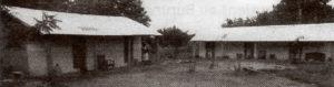 Avodeb - Collège au Togo